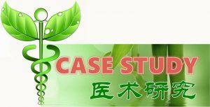 case-study-08